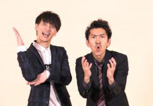 お笑いコンビ(吉本芸人) ツートライブ
