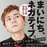 ピン芸人 ヒロシ