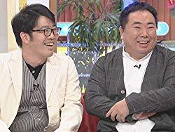 コント ドランクドラゴン【日本遊戯研究部】 | お笑いテキスト