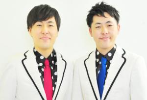 お笑いコンビ(吉本芸人)吉田たち